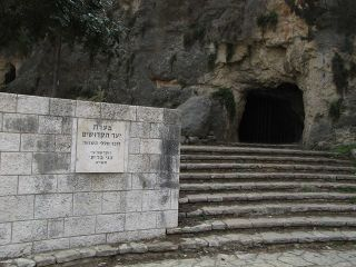 Martyrs cave.jpg