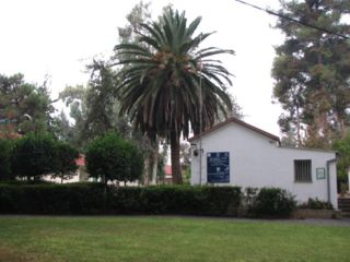 Ayalon institute.jpg
