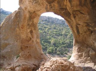 Arch yonim caves.jpg