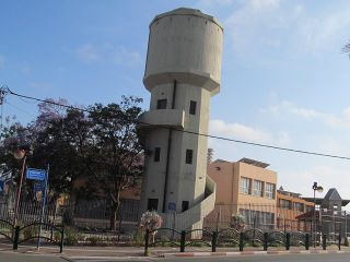 Nve hayim tower.jpg